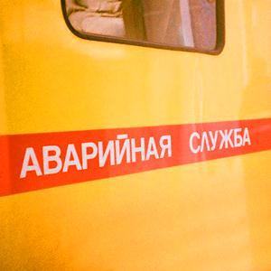 Аварийные службы Заветов Ильича