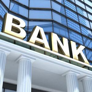 Банки Заветов Ильича