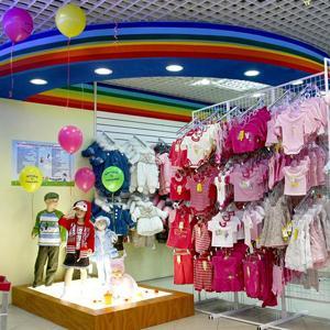 Детские магазины Заветов Ильича