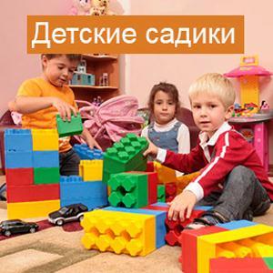 Детские сады Заветов Ильича