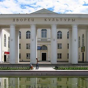 Дворцы и дома культуры Заветов Ильича