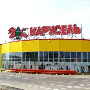 Гипермаркеты Заветов Ильича