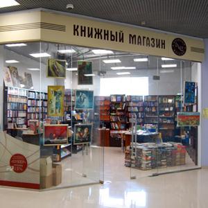 Книжные магазины Заветов Ильича