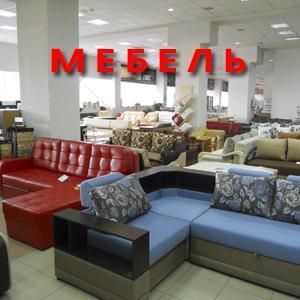 Магазины мебели Заветов Ильича