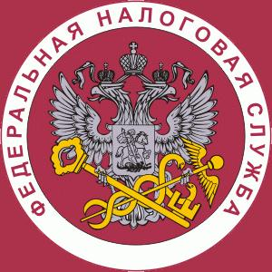Налоговые инспекции, службы Заветов Ильича