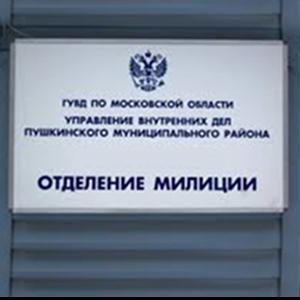 Отделения полиции Заветов Ильича