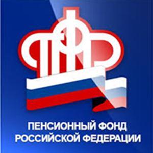 Пенсионные фонды Заветов Ильича