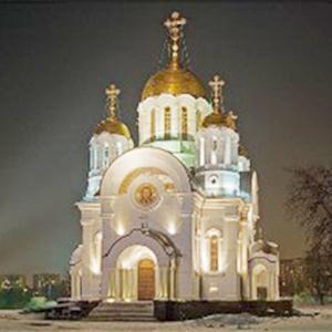 Религиозные учреждения Заветов Ильича