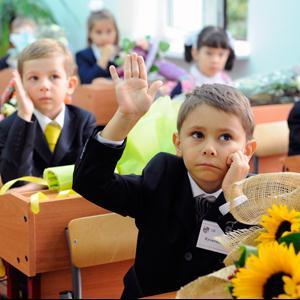 Школы Заветов Ильича