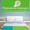 Аренда квартир и офисов в Заветах Ильича