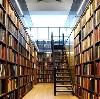 Библиотеки в Заветах Ильича