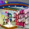 Детские магазины в Заветах Ильича