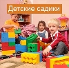 Детские сады в Заветах Ильича