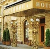 Гостиницы в Заветах Ильича
