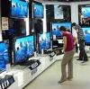 Магазины электроники в Заветах Ильича