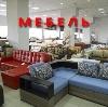 Магазины мебели в Заветах Ильича