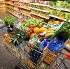 Магазины продуктов в Заветах Ильича