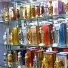 Парфюмерные магазины в Заветах Ильича