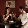 Рестораны, кафе, бары в Заветах Ильича