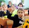 Школы в Заветах Ильича