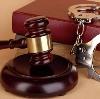 Суды в Заветах Ильича
