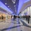 Торговые центры в Заветах Ильича