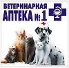 Ветеринарные аптеки в Заветах Ильича