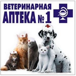 Ветеринарные аптеки Заветов Ильича