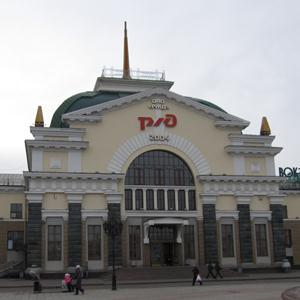 Железнодорожные вокзалы Заветов Ильича